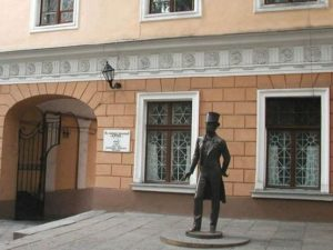 """""""And so I lived then in Odessa..."""" (Odessa Literature Tour)"""